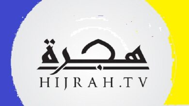 Photo of Tv Hijrah New Frequency 2021