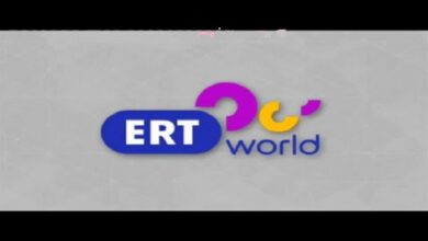Photo of Ert World New Frequency 2021